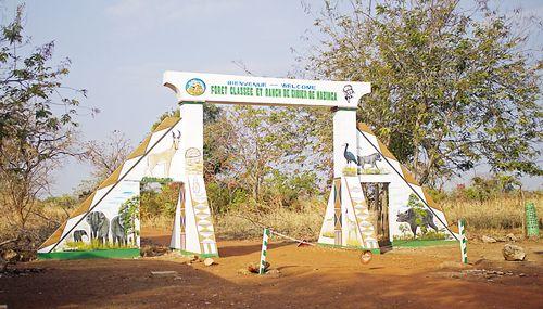 Nazinga gate